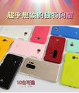88柑仔店--韓國Goospery三星S9/Plus閃粉硅膠軟殼手機殼保護皮套果凍光面防滑