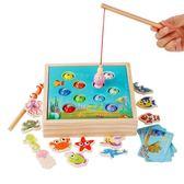 早教玩具-兒童蒙氏早教益智女寶寶釣魚玩具男孩磁性套裝蒙特梭利-奇幻樂園