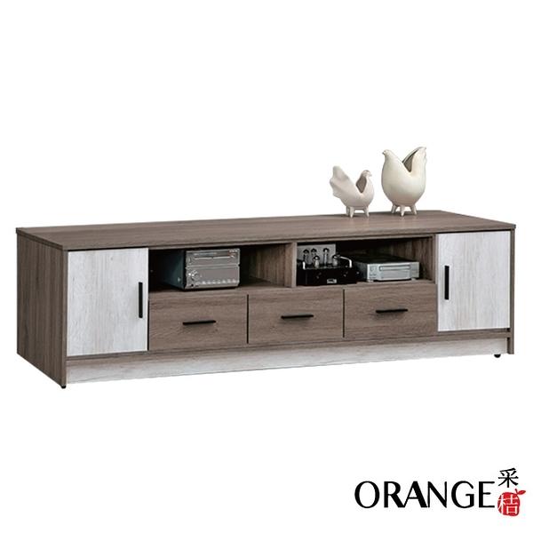 【采桔家居】牙買加 時尚7尺雙色三抽電視櫃/收納櫃