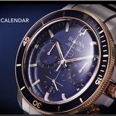 [萬年鐘錶]  BULOVA寶路華   200M防水 三眼 計時碼錶 藍錶面   銀鋼帶 男錶  98B301