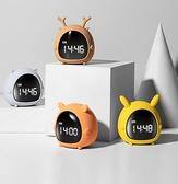 鬧鐘 電子小床頭夜光靜音學生用創意智能多功能兒童專用卡通可充電 - 風尚3C