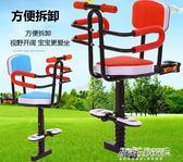 自行車兒童座椅 電動車兒童前置座椅自行車座椅寶寶座椅支撐腳踏座椅減震座椅igo   傑克型男館
