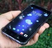 年終9折大促 HTC U11手機殼U11 plus保護套 U11 全包防摔 軟硅膠 透明U11 EYES夢想巴士