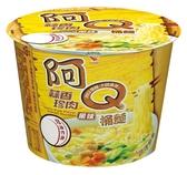 阿Q桶麵蒜香珍肉風味(12碗/箱)【合迷雅好物超級商城】