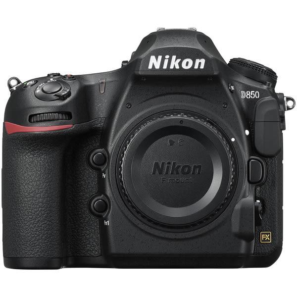 *兆華國際* Nikon D850 全片幅數位單眼相機 國祥公司貨 含稅價