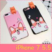 【萌萌噠】iPhone 7 Plus (5.5吋) 韓國可愛立體卡通 趴趴柯基犬保護殼 全包防摔軟殼 手機殼 手機套