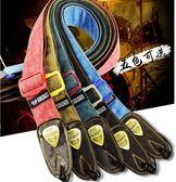 民謠吉他電吉他貝斯背帶 牛仔彩色加厚背帶真皮  潮流衣舍