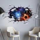 3D立體地貼 創意3D立體墻貼畫墻紙科幻宇宙星球樓梯仿真地貼地板裝飾貼紙TW【快速出貨八折鉅惠】