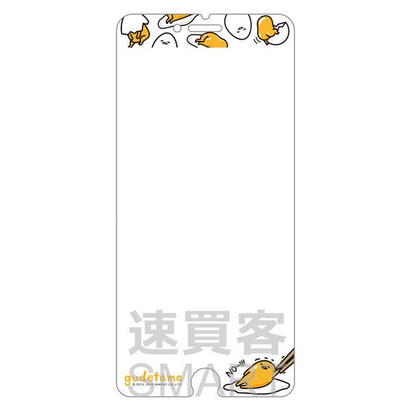 """蛋黃哥 三麗鷗正版授權 iPhone6 plus (5.5"""") 浮雕玻璃螢幕貼 GUMFT-GE401I6P"""