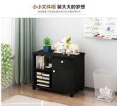 簡易床頭櫃簡約現代儲物櫃文件櫃床頭收納櫃床邊多功能小櫃子木質 雙11大促