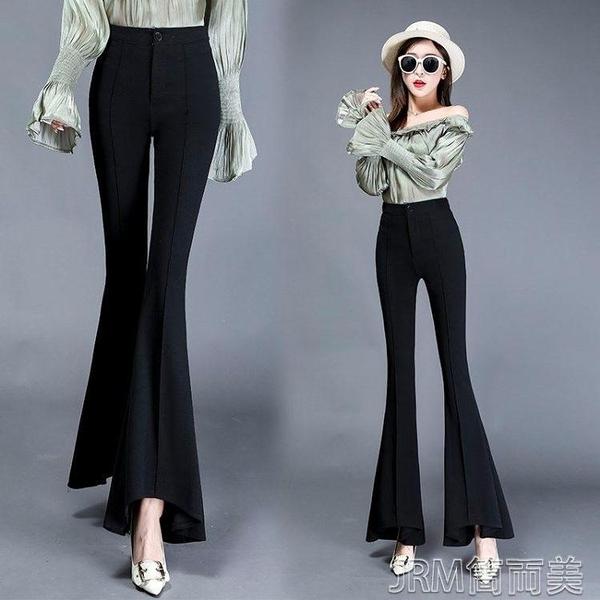大喇叭褲女高腰垂感2021春夏新款外穿彈力黑色顯瘦微喇闊腿長褲子 快速出貨 快速出貨