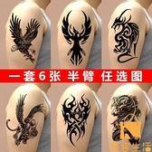 一套6張 紋身貼防水男持久半臂手臂仿真麒麟逼真刺青【慢客生活】