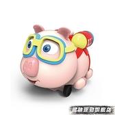 遙控車 雅得玩具噴霧豬小八網紅手表感應遙控汽車 男女孩兒童豬豬遙感車 風馳