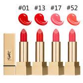 YSL聖羅蘭 奢華緞面唇膏#01   3.8g