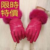 保暖手套-貴氣禦寒素面兔毛真皮革女手套 16色63d52[巴黎精品]