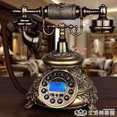 復古仿古電話機無線插卡固定電話機電信移動聯通家用座機旋轉歐式 生活樂事館