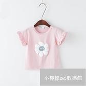 兒童純棉t恤女寶寶嬰兒短袖女童上衣中小童夏裝薄款【小檸檬3C數碼館】