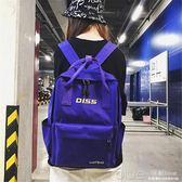書包女韓版原宿高中學生校園帆布雙肩包潮背包 深藏blue