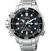【滿額禮電影票】CITIZEN 星辰 PROMASTER 光動能200米潛水錶-黑x銀/46mm BN2031-85E