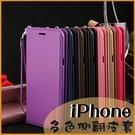 蘋果 iPhone 7 i8 6s Plus SE2 iPhone7 Plus 輕薄磁吸翻蓋皮套 商務插卡保護套 軟殼 螢幕保護皮套