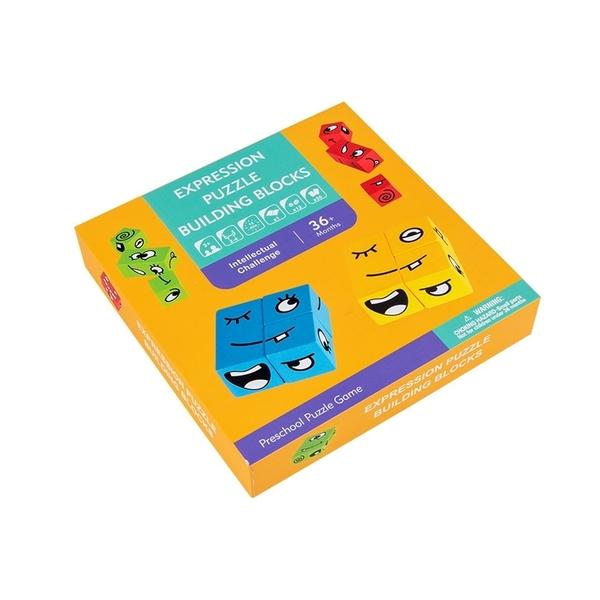 【現貨】變臉魔方 益智桌遊 派對遊戲 智慧 兒童積木玩具 邏輯 手眼協調競賽遊戲 趣味 親子互動