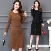 秋冬長洋裝女正韓時尚優雅打底裙氣質修身顯瘦過膝長袖洋裝連身裙 降價兩天