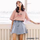 韓版高腰牛仔裙女半身裙