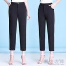 高腰西裝褲女夏薄款休閒褲子2020新款寬鬆直筒九分西褲蘿卜煙管褲