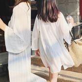 沙灘防曬衣女式長袖夏季中長款雪紡開衫海邊度假寬鬆薄款外套