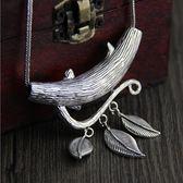 項鍊+925純銀墜飾-樹木樹葉聖誕節生日禮物女飾品73gh25【時尚巴黎】
