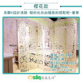 【Osun】DIY木塑板立式屏風-櫻花款(CE178-YH180)