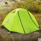 戶外雙人雙層超輕鋁桿戶外露營防雨帳篷