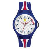 【僾瑪精品】Scuderia Ferrari 法拉利 雙色時尚運動錶-藍x紅/44mm/FA0830069