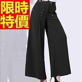 寬褲-明星款典雅迷人女長褲61f24[巴黎精品]
