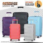 Samsonite 美國旅行者 20吋 行李箱推薦 拉鍊 登機箱 GF6 霧面 100%PC材質 八輪 TSA鎖 送好禮