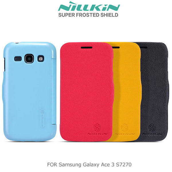 ☆愛思摩比☆NILLKIN Samsung S7270 Galaxy Ace 3 新皮士鮮果系列超薄皮套 內藏玄磁皮套 (送草莓支架)