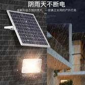 太陽能燈戶外100W超亮防水投光燈家用室內外新農村照明庭院燈路燈 (橙子精品)