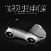 車載手機架座汽車用手機導航支撐架多功能儀錶台粘貼式創意擺件