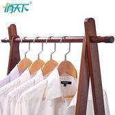 實木衣架子衣服架衣柜掛衣架木質木頭衣掛衣撐家用服裝【卡米優品】