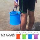 水桶 折疊水桶 洗筆筒 釣魚桶 收納桶 手提水桶 洗車 戶外 露營 萬用折疊手提水桶【J068】MY COLOR