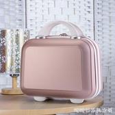 小型行李箱-印制logo小旅行箱女化妝箱包韓版收納包14寸迷你行李箱小手提箱16 YYP 糖糖日繫