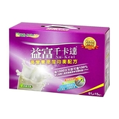 【南紡購物中心】益富 千卡達 高營養密度均衡配方 61g*15包/盒