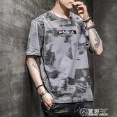 新款男士短袖t恤丅半袖體桖韓版潮流夏季男裝寬鬆上衣服 電購3C