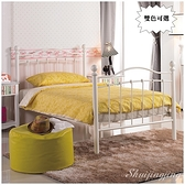 【水晶晶家具/傢俱首選】JX1377-1凱特兒3.5呎白色單人鐵床~~雙色可選