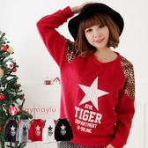 (現貨出售)梅梅露*聖誕慶典【62680023】活力四射星星豹紋刷毛上衣