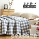 日本進口純棉紗布單人雙人毛巾被 午睡毯休...