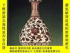 二手書博民逛書店A罕見Highly Important Early Ming U
