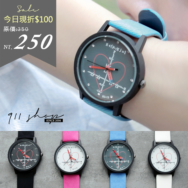 Maroon.香港FEIFAN。愛情數學方程式鉛筆指針皮革錶帶手錶【tc441】*911 SHOP*