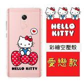 【Hello Kitty】紅米Note 4X (5.5吋) 彩繪空壓手機殼