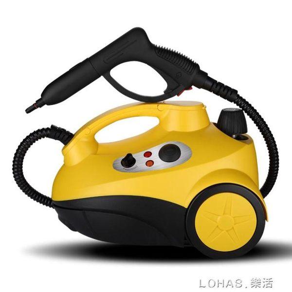 高溫高壓蒸汽清潔機家電油煙機空調清洗機洗車機家用 NMS 樂活生活館